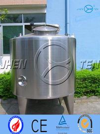 China Hot / Cryogenic Storage Tank Stainless Steel Pressure Vessel Heating distributor